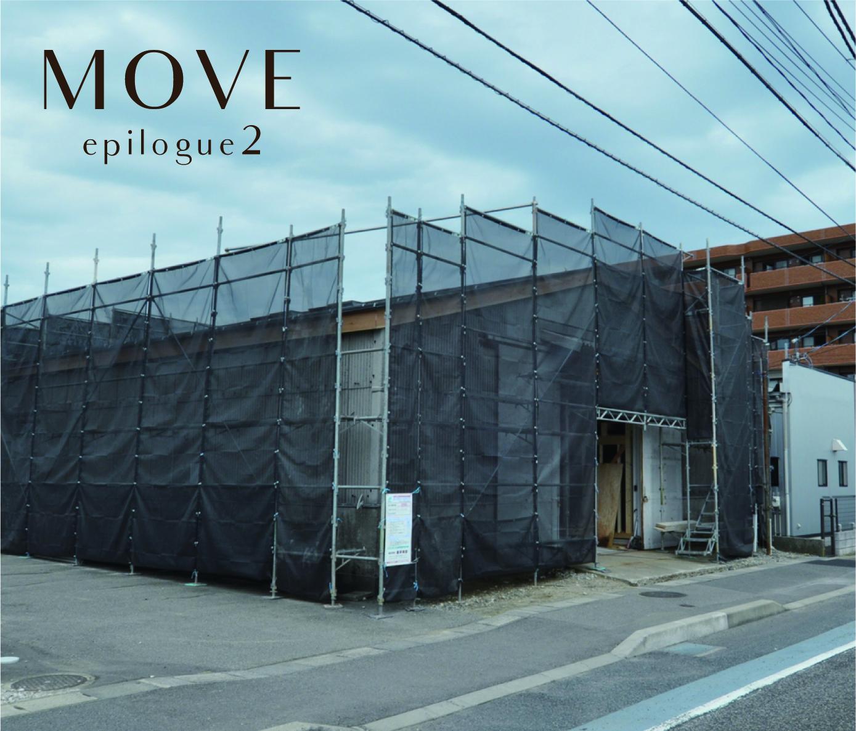 MOVE02
