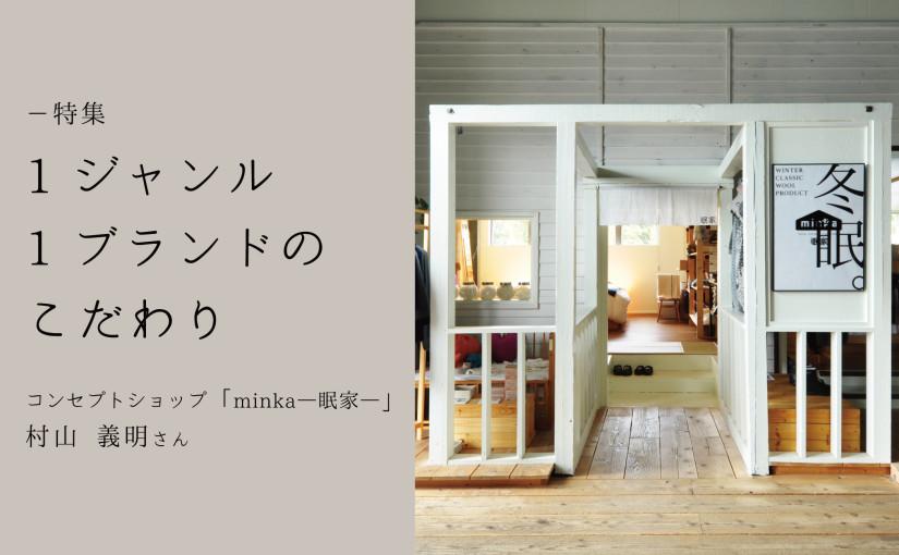 index_img_minka_l
