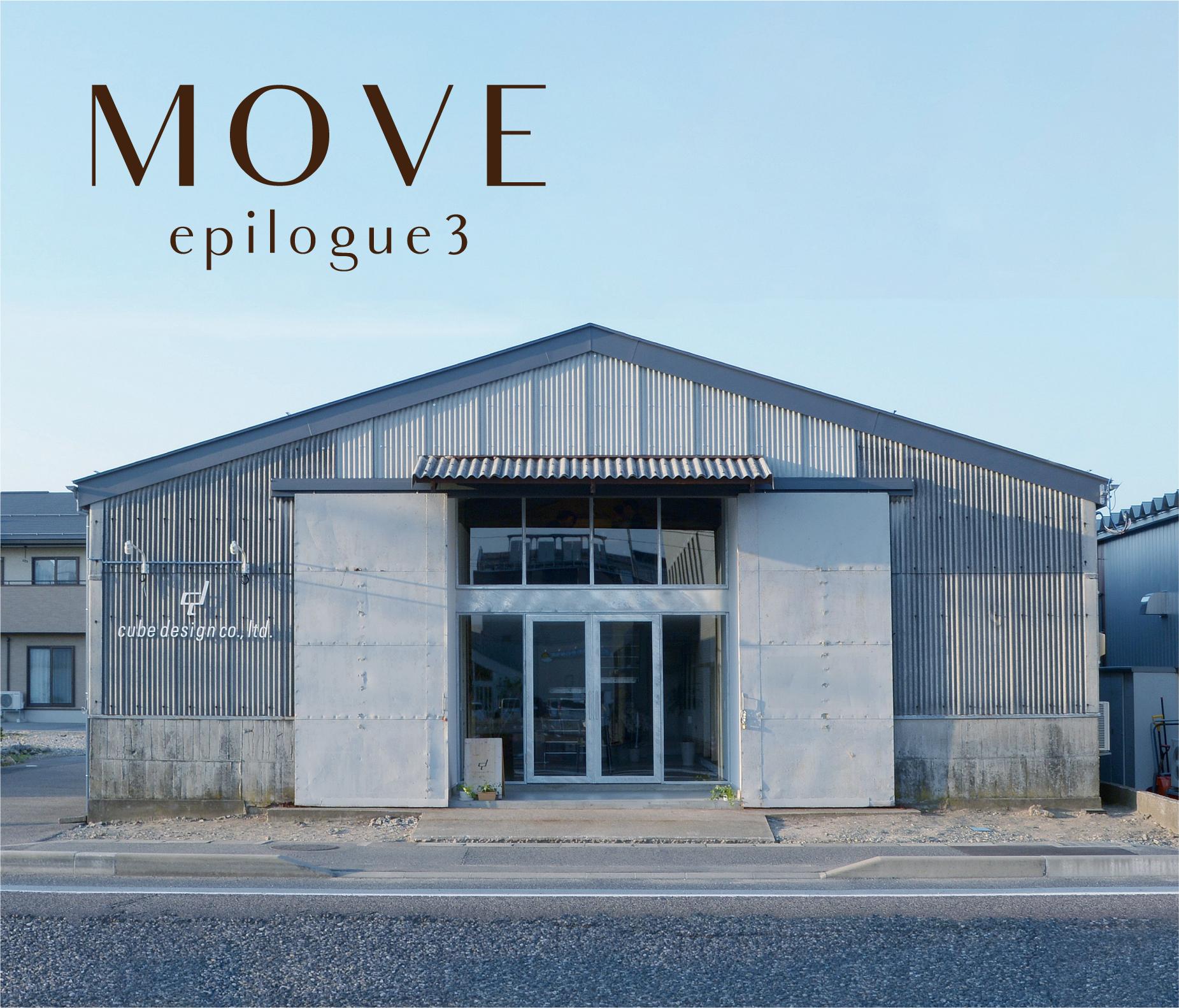 move03