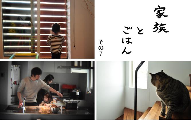 index_kazoku_07_sp