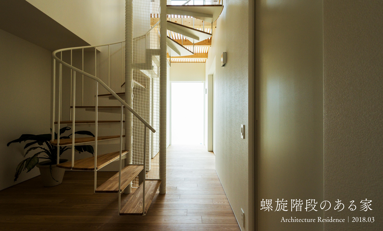 rasen_house