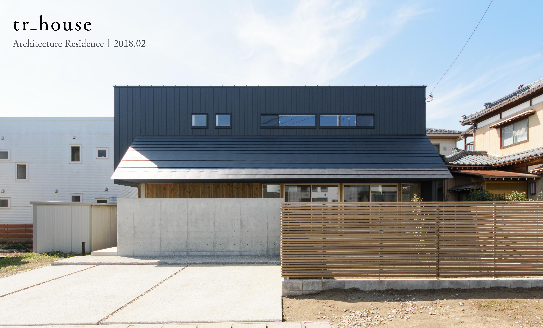 tr_house